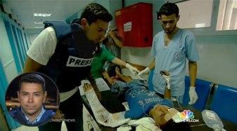 gaza ayman 4 children