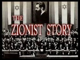 Zionist Israel